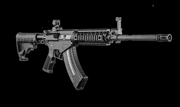 LOGO_EMTAN MZ-47 S Semi-automatic Rifle 7.62x39