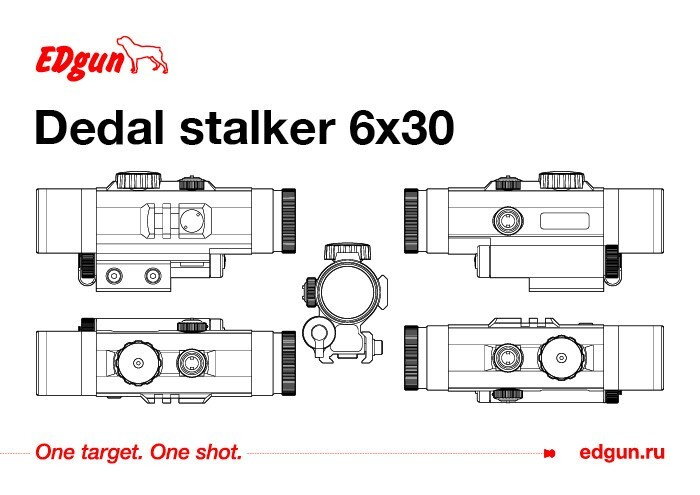 LOGO_Dedal stalker 6x30