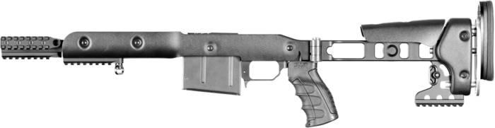 LOGO_GRS Aluminum Chassis Rifletsocks