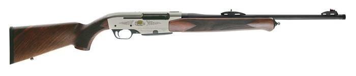 LOGO_Semi-automatic gas operated rifle