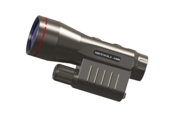 LOGO_8x40mm Laser Quantum Rangefinder