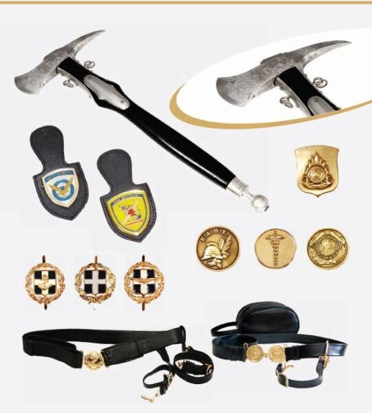 LOGO_Uniform Accessories