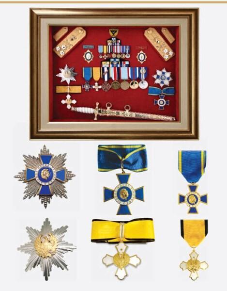 LOGO_Dekorationen, Insignien und militärische Medaillen