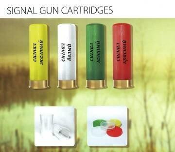 LOGO_Signal gun cartridges