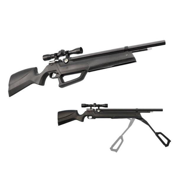 LOGO_HP-M1000 Multi Pump PCP Air Rifle
