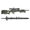 LOGO_T.M.R. Tactical Medium Rifle