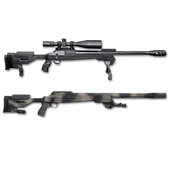 LOGO_Extreme M.A.A.R. Modular Advanced  Aluminum Rifle