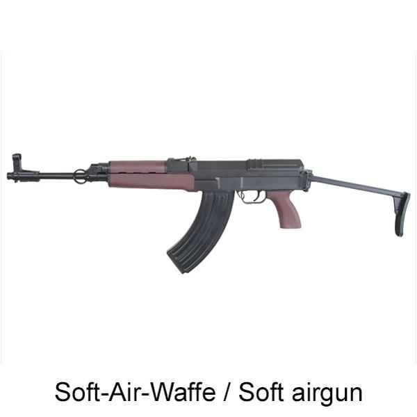 LOGO_Warrior W58S