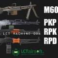 LOGO_Machine gun series airsoft
