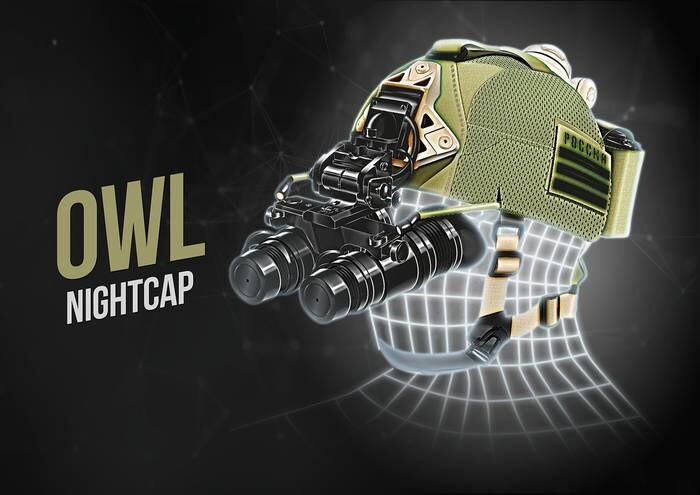 """LOGO_Night Cap (Headband) """"OWL"""""""