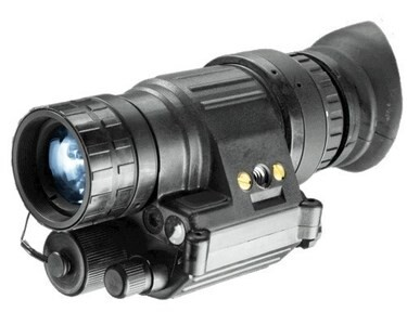 LOGO_AO-PVS-14 Mehrzweck-Nachtsichtgerät