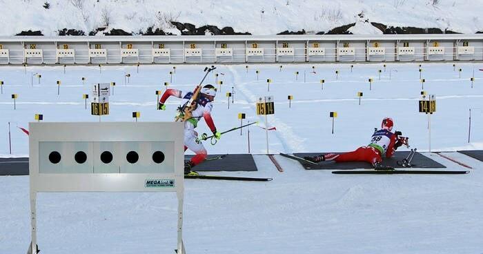 LOGO_BIA1200 Biathlon