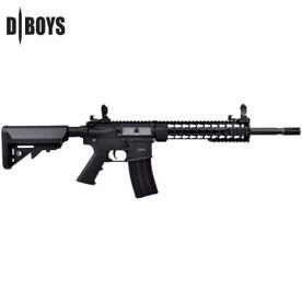 """LOGO_D Boys Airsoft gun 3381 M4 10"""" black"""