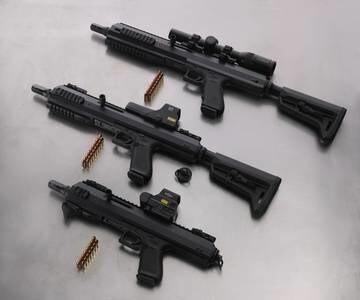 LOGO_USK-G, Wechselsystem für Glock Pistolen