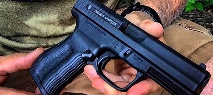 LOGO_9C1 G2 Pistol