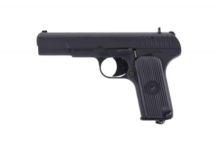 LOGO_1208 TT33 CO2 direct pressure gun