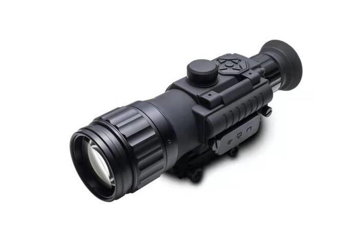 LOGO_Digital night vision scope 450