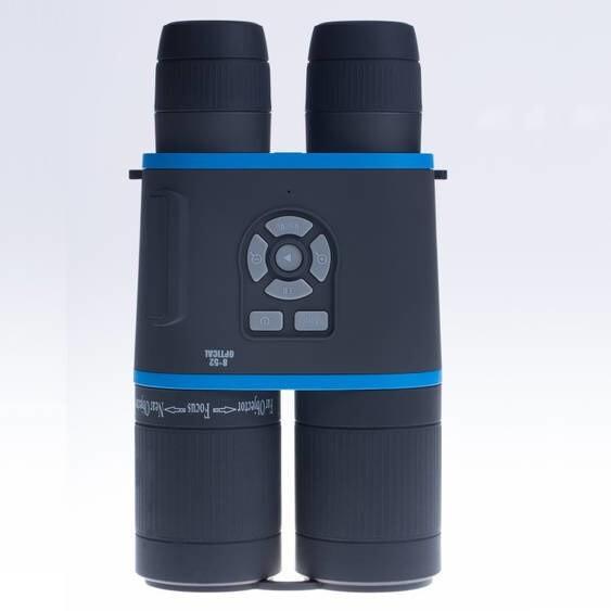 LOGO_4X42 digital night vision binocular