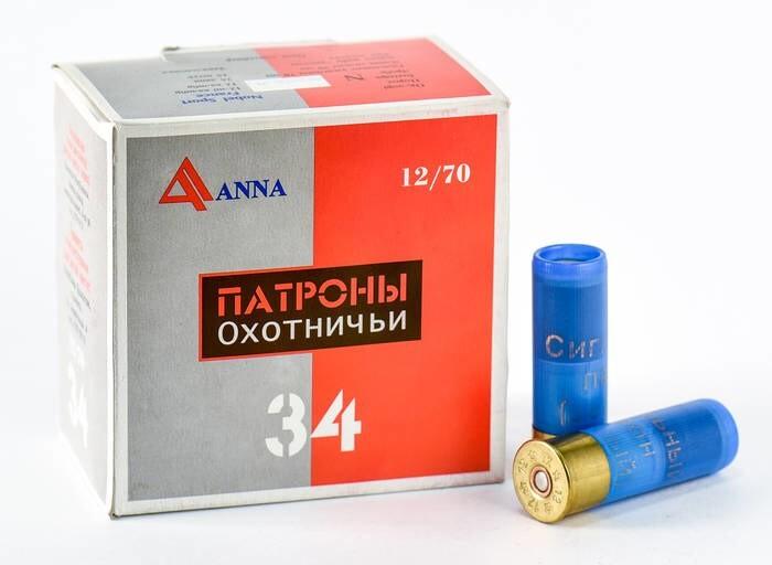 LOGO_ANNA Ammunition