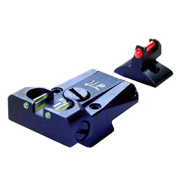 LOGO_Komplette Vsiereinrichtung aus Optikfaser für halbautomatische Pistolen