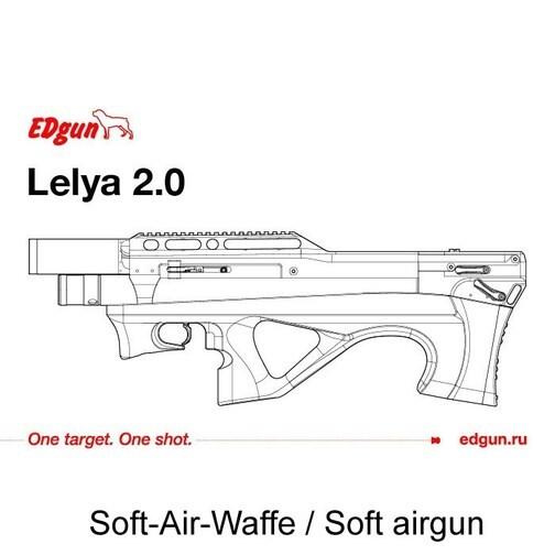 LOGO_Lelya 2.0