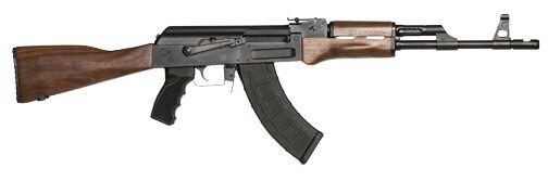 LOGO_Red Army Standard C39v2 Semi-Auto Rifle, Cal. 7.62x39mm (RI2398-N)