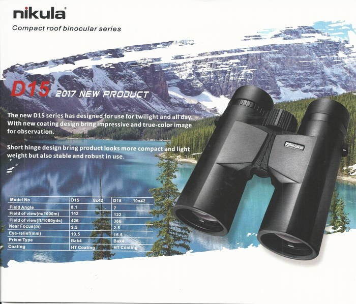 LOGO_Compact roof binoculars-D15 Series