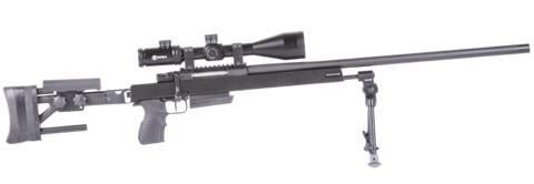 LOGO_Sporting rifle M07AS