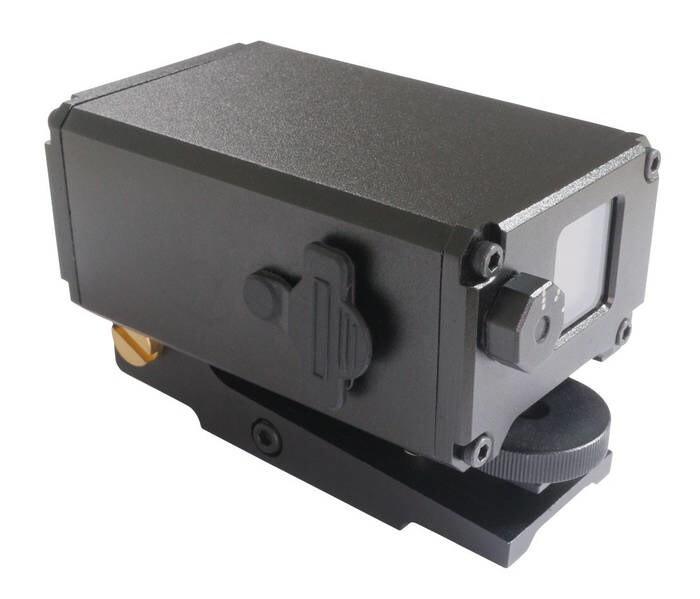 LOGO_Laser rangefinder to be mounted on rifle