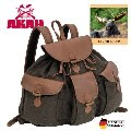 """LOGO_AKAH Roesack """"Loden de Luxe"""" with moose leather"""