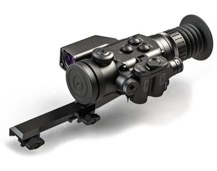 LOGO_Thermal imaging Riflescope Pointer LRF