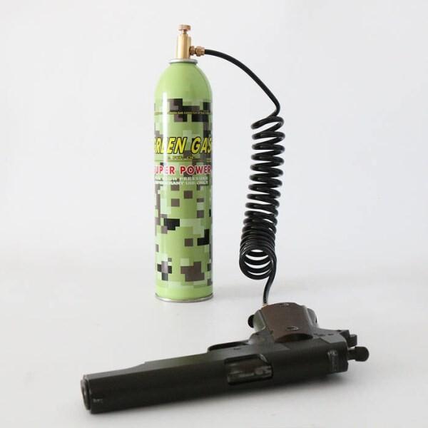 LOGO_Green gas