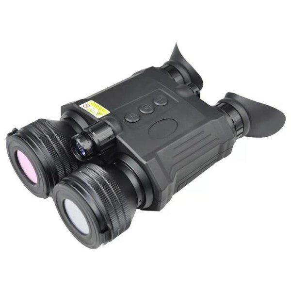 LOGO_NVD-B03-6-36X50 Digital Night Vision Binoculars with Built-in Laser Rangefinder