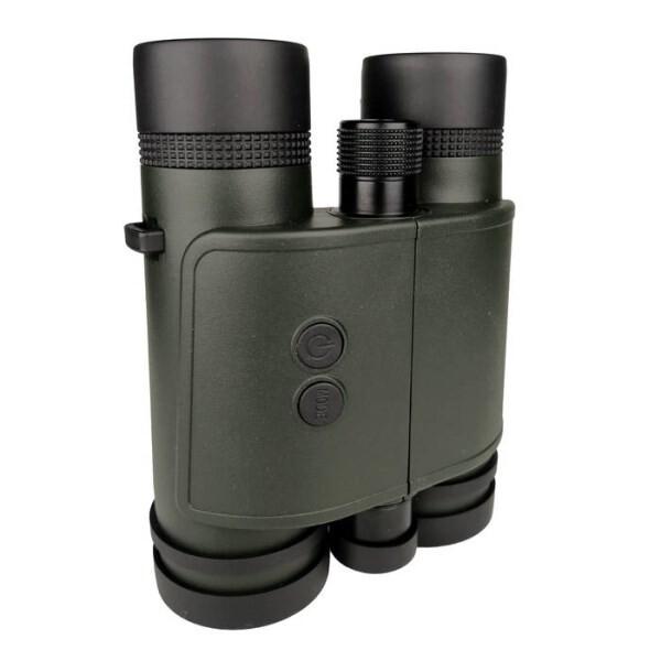 LOGO_Binoculars with Built-in Laser Rangefinder