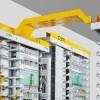 LOGO_CCM CARMA System Rack