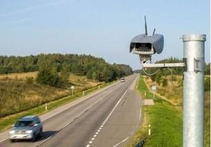 LOGO_Erhöhung der Verkehrssicherheit und Steigerung des Verkehrsflusses mit Systemen für Section Control