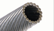 LOGO_ACT ONE (cable tube)