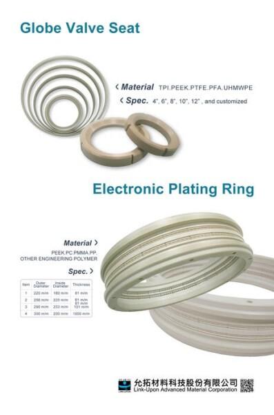 LOGO_PEEK electronic plating ring