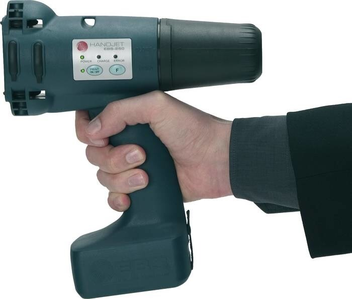 LOGO_HANDJET EBS-250 (mobile handheld printer)