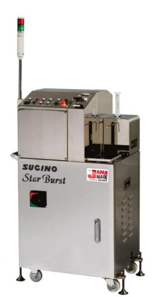 "LOGO_Wet-Jet milling/dispersing device ""Star Burst Mini"""