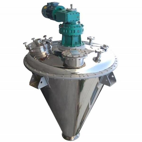 LOGO_DSH conical screw mixer