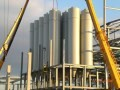 LOGO_Silos, Hoppers and Storage Bins