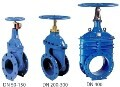 LOGO_Gate valve