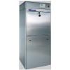 LOGO_Reinigungs-, Desinfektions- und Trocknungsautomat Typ 25