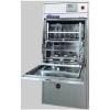 LOGO_Reinigungs-, Desinfektions- und Trocknungsautomat Typ 26