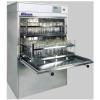 LOGO_Reinigungs-, Desinfektions- und Trocknungsautomat Typ 28
