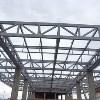 LOGO_Roof trusses