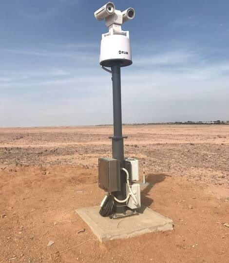 LOGO_FLIR Range Radar