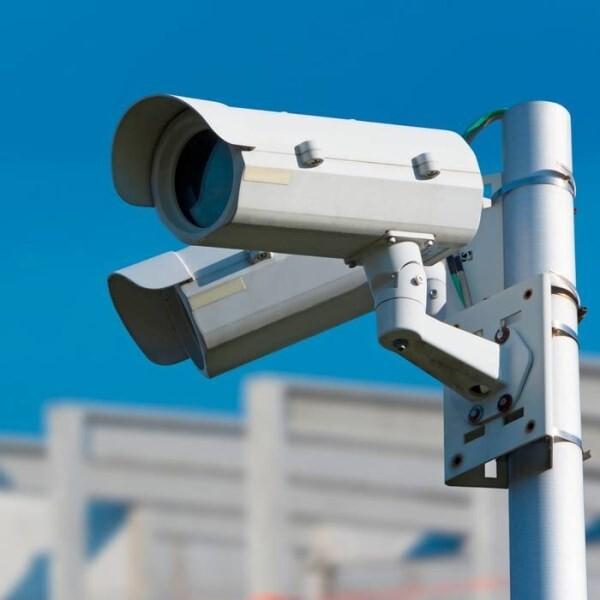 LOGO_Sicherheitstechnik und Objektsicherheit