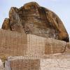 LOGO_New Silk Quarry
